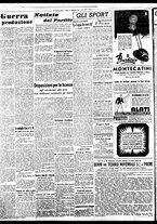 giornale/BVE0664750/1941/n.231/002