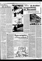 giornale/BVE0664750/1941/n.231/003