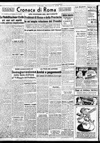 giornale/BVE0664750/1941/n.231/004