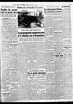 giornale/BVE0664750/1941/n.231/005