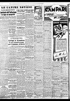 giornale/BVE0664750/1941/n.231/006