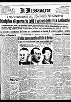 giornale/BVE0664750/1941/n.232/001