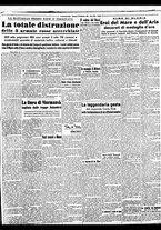 giornale/BVE0664750/1941/n.232/003