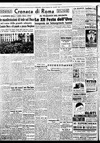 giornale/BVE0664750/1941/n.232/004