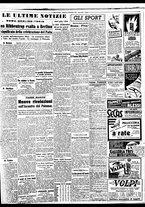 giornale/BVE0664750/1941/n.232/005