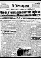 giornale/BVE0664750/1941/n.232bis/001