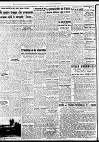 giornale/BVE0664750/1941/n.232bis/002