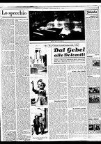 giornale/BVE0664750/1941/n.232bis/003