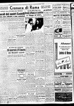 giornale/BVE0664750/1941/n.232bis/004
