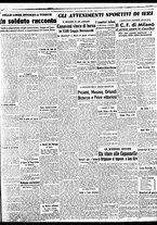 giornale/BVE0664750/1941/n.232bis/005