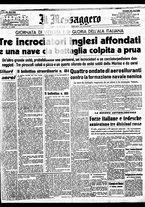 giornale/BVE0664750/1941/n.233/001