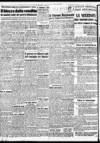 giornale/BVE0664750/1941/n.233/002