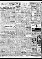 giornale/BVE0664750/1941/n.233/004