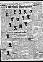 giornale/BVE0664750/1941/n.233/005