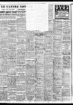 giornale/BVE0664750/1941/n.233/006