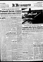 giornale/BVE0664750/1941/n.234/001