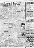 giornale/BVE0664750/1941/n.234/002