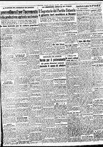 giornale/BVE0664750/1941/n.234/003