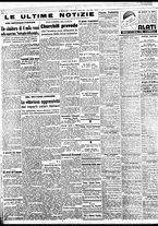 giornale/BVE0664750/1941/n.234/004