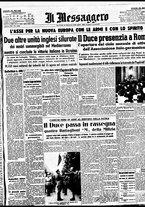 giornale/BVE0664750/1941/n.235/001