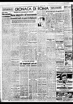 giornale/BVE0664750/1941/n.235/004