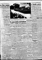 giornale/BVE0664750/1941/n.235/005