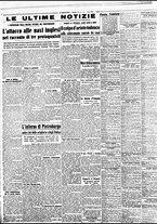 giornale/BVE0664750/1941/n.235/006