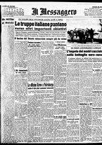 giornale/BVE0664750/1941/n.236/001
