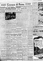 giornale/BVE0664750/1941/n.236/002