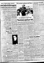 giornale/BVE0664750/1941/n.236/003