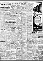 giornale/BVE0664750/1941/n.236/004