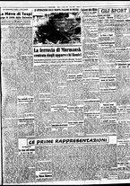 giornale/BVE0664750/1941/n.237/003