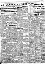 giornale/BVE0664750/1941/n.237/004