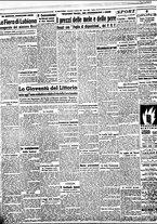 giornale/BVE0664750/1941/n.238/002
