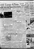 giornale/BVE0664750/1941/n.238/004