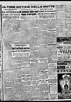 giornale/BVE0664750/1941/n.238/005
