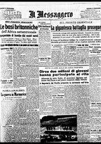 giornale/BVE0664750/1941/n.238bis/001