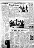 giornale/BVE0664750/1941/n.238bis/003