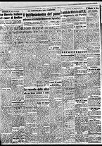 giornale/BVE0664750/1941/n.239/002