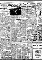 giornale/BVE0664750/1941/n.239/004