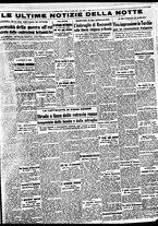 giornale/BVE0664750/1941/n.239/005