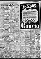 giornale/BVE0664750/1941/n.239/006