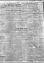 giornale/BVE0664750/1941/n.240/002
