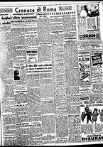 giornale/BVE0664750/1941/n.240/003