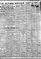 giornale/BVE0664750/1941/n.240/004