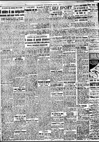 giornale/BVE0664750/1941/n.241/002
