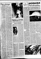 giornale/BVE0664750/1941/n.241/003
