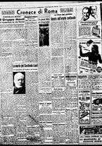 giornale/BVE0664750/1941/n.241/004
