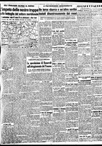 giornale/BVE0664750/1941/n.241/005