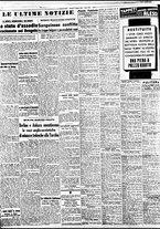 giornale/BVE0664750/1941/n.241/006